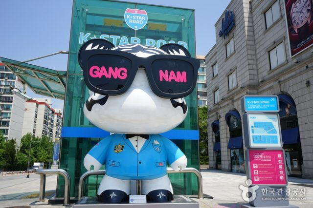 wisata gratis di korea selatan - yoexplore, liburan keluarga - yoexplore.co.id