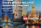 paket tour 3 negara - yoexplore, liburan keluarga - yoexplore.co.id