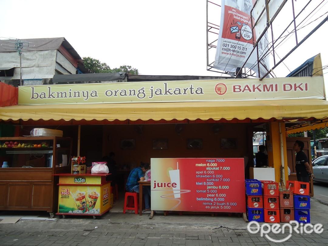 bakmi dki rawa belong - yoexplore, liburan keluarga - yoexplore.co.id