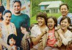 Film Pesaing Keluarga Cemara