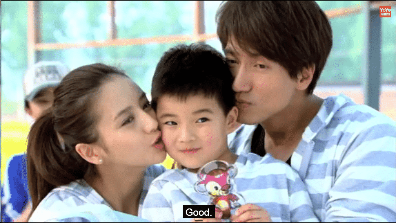 loving never forgetting jerry yan